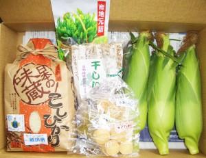 干し芋 とうもろこし お米 お茶 セット